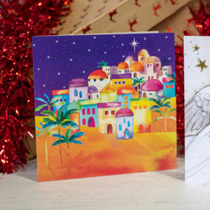 'Colourful Bethlehem' Christmas Card